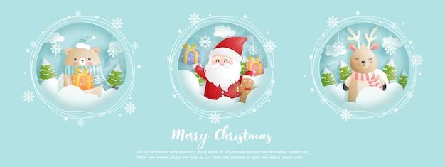 Tarjeta de navidad, banner con santa y amigos.
