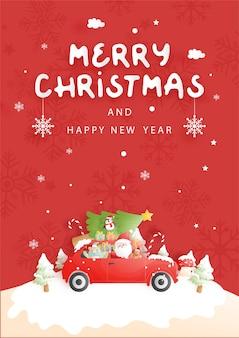 Tarjeta de navidad con camioneta vintage, santa y amigo.