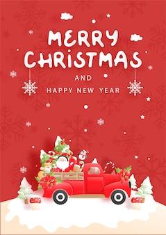 Tarjeta de navidad con carro vintage