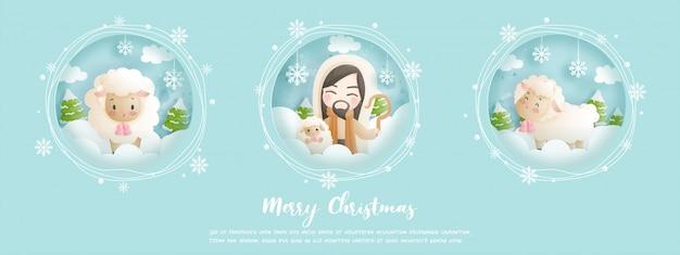 Tarjeta de navidad, celebraciones con jesucristo y sus ovejas.