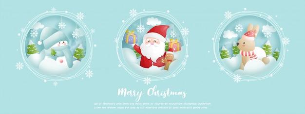 Tarjeta de navidad, celebraciones con santa y amigos, escena navideña en estilo de corte de papel