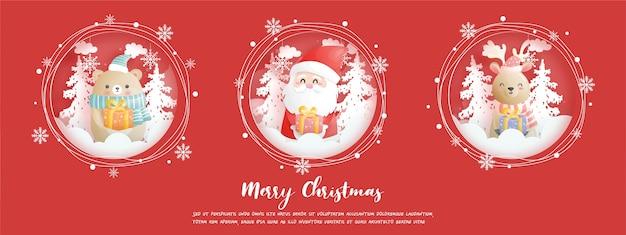 Tarjeta de navidad, celebraciones con santa y amigos, escena navideña en estilo de corte de papel.