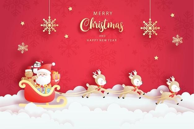 Tarjeta de navidad con lindo santa