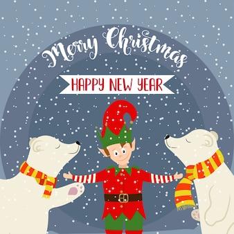 Tarjeta navideña con elfos y osos polares.