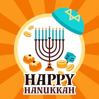 Tarjeta navideña de hanukkah