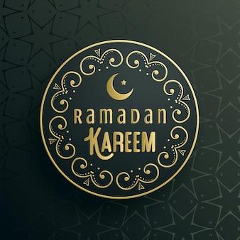 Tarjeta oscura para ramadan kareem