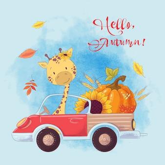 Tarjeta de otoño con jirafa de dibujos animados lindo en un camión con calabaza y frutas