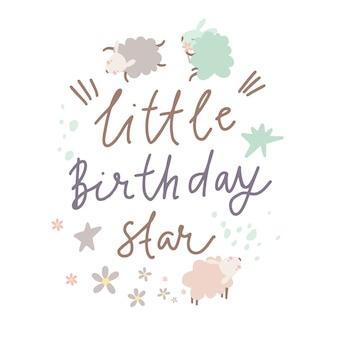 Tarjeta pequeña estrella de cumpleaños