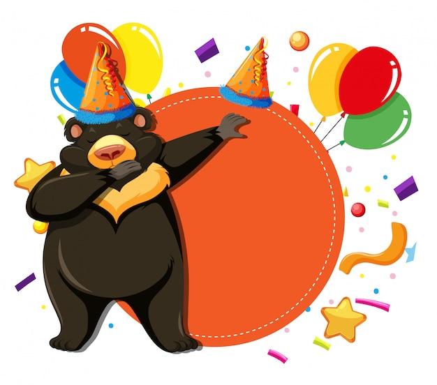 Tarjeta de la plantilla del cumpleaños del oso anaranjado