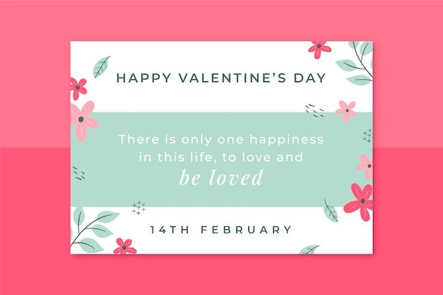 Tarjeta de plantilla de día de san valentín minimalista