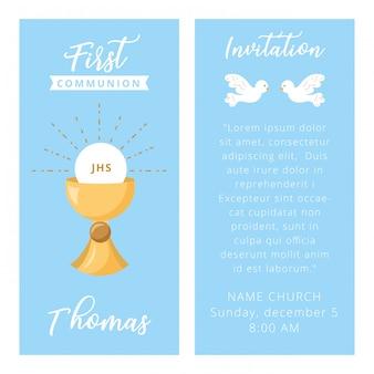 Tarjeta de primera comunión