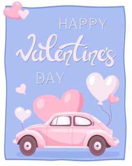 Tarjeta regalo para el día de san valentín. coche retro de dibujos animados rosa.