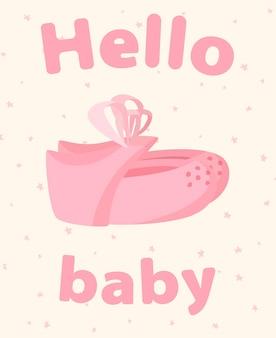 Tarjeta de regalo para niño con palabras hola bebé e imagen de sandalias.