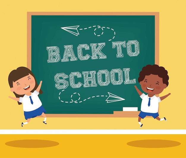 Tarjeta de regreso a la escuela con estudiantes interraciales