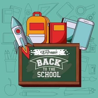 Tarjeta de regreso a la escuela