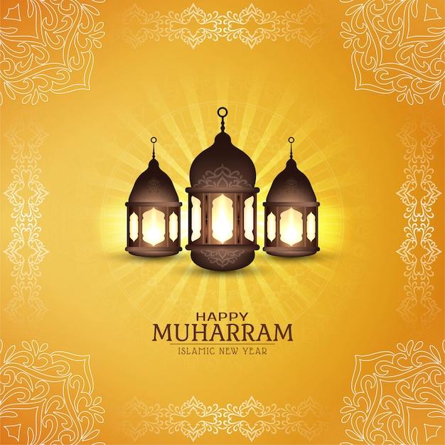 Tarjeta religiosa abstracta feliz muharram