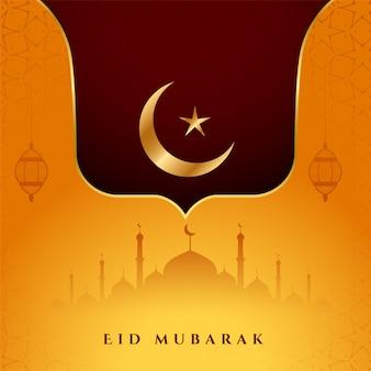 Tarjeta religiosa eid mubrak hermosa