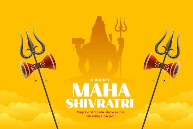 Tarjeta religiosa del festival hindú de maha shivratri