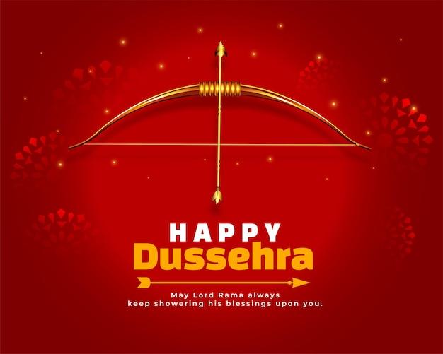 Tarjeta roja de deseos para el festival dussehra.