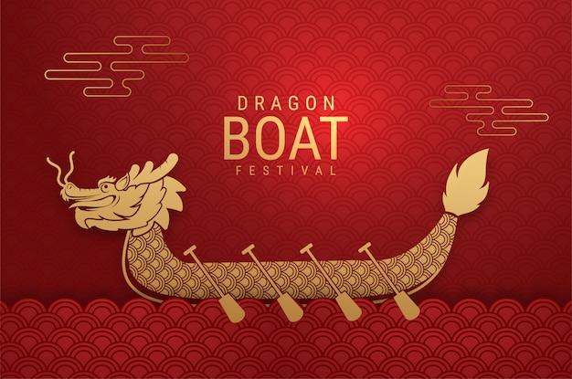 Tarjeta roja de lujo chinese dragon boat festival. (el texto en chino significa: dragon boat festival)