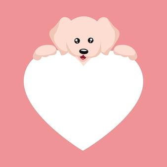 Tarjeta de san valentín hermoso cachorro bebé para escribir dedicación