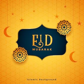 Tarjeta tradicional del festival eid mubarak con decoración islámica