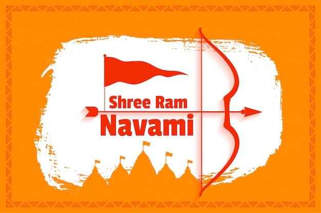 Tarjeta tradicional del festival shree ram navami