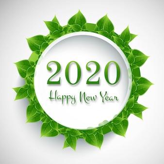 Tarjeta para vacaciones de celebración de año nuevo 2020