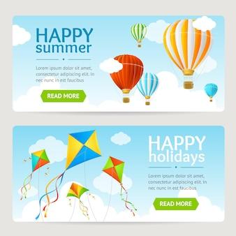 Tarjeta de vacaciones de verano con cometa y globo. horizontal. ilustración vectorial