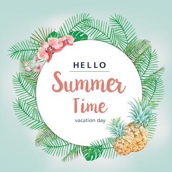 Tarjeta de vacaciones de verano