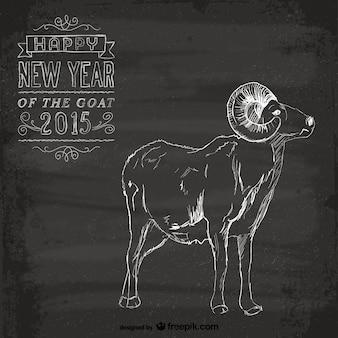 Tarjeta vintage de año de la cabra