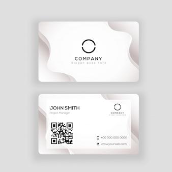 Tarjeta de visita blanca abstracta o diseño de tarjeta de visita en la vista frontal y posterior.