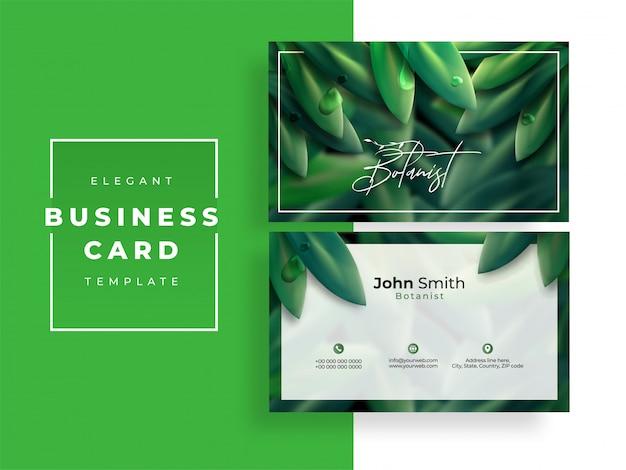 Tarjeta de visita del botánico o diseño de plantilla horizontal con patrón de hojas verdes.