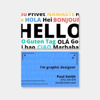 Tarjeta de visita divertida del diseñador gráfico