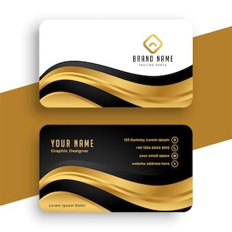 Tarjeta de visita dorada premium con forma ondulada