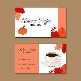 Tarjeta de visita horizontal de cafetería
