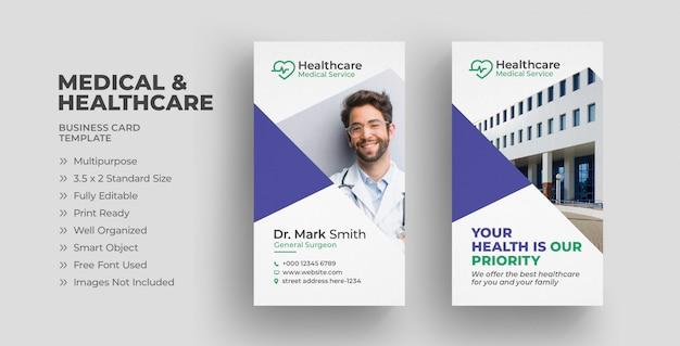 Tarjeta de visita médica médica vertical