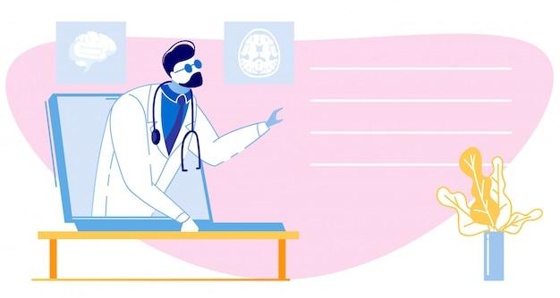 Tarjeta de visita del médico, cubierta médica, página