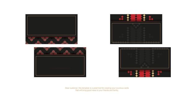 Tarjeta de visita negra con adornos eslavos. diseño de tarjetas de presentación listas para imprimir con espacio para texto y patrones lujosos.