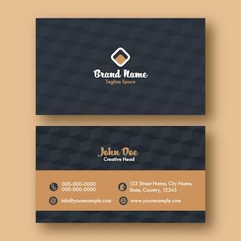 Tarjeta de visita o de negocios con patrón de cubo en color gris y marrón.