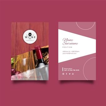 Tarjeta de visita vertical de doble cara de vino.