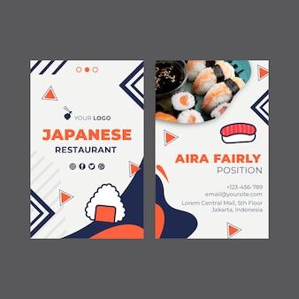 Tarjeta de visita vertical de sushi de restaurante japonés