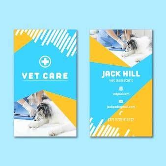 Tarjeta de visita veterinaria de doble cara
