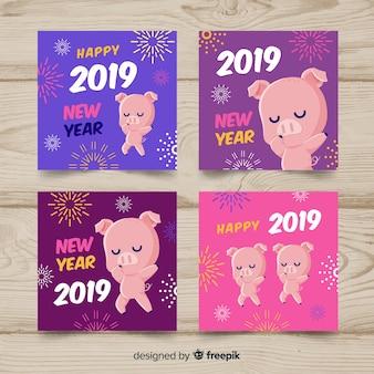 Tarjetas de año nuevo 2019