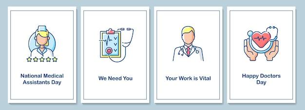 Tarjetas de felicitación de celebración del día de asistentes médicos nacionales con conjunto de elementos de icono de color. diseño vectorial de postal. folleto decorativo con ilustración creativa. notecard con mensaje de felicitación.