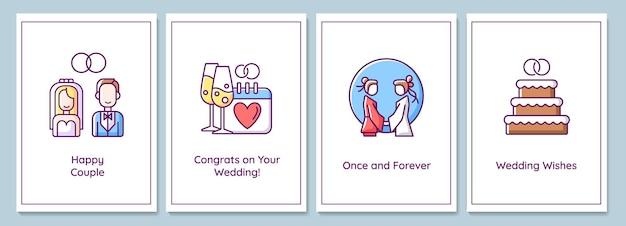 Tarjetas de felicitación de celebración del día de la boda con conjunto de elementos de icono de color. bendición de la feliz pareja. diseño vectorial de postal. folleto decorativo con ilustración creativa. notecard con mensaje de felicitación.