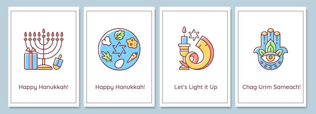 Tarjetas de felicitación de celebración del festival judío con conjunto de elementos de icono de color. evento de invierno judío. diseño vectorial de postal. folleto decorativo con ilustración creativa. notecard con mensaje de felicitación.