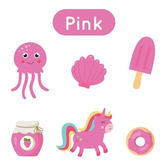 Tarjetas flash para aprender y practicar colores. objetos en color rosa. material imprimible para niños.