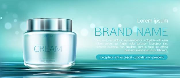 Tarro de crema cosmética maqueta banner. producto de belleza