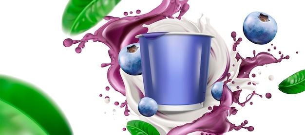 Taza en blanco con remolino de yogur o leche y arándanos frescos sobre fondo blanco.